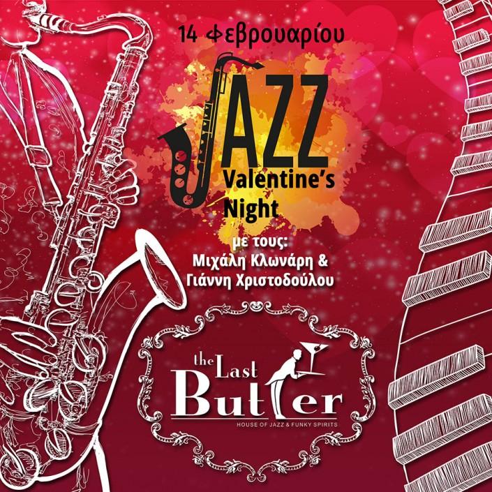 The last buttler 14 Feb