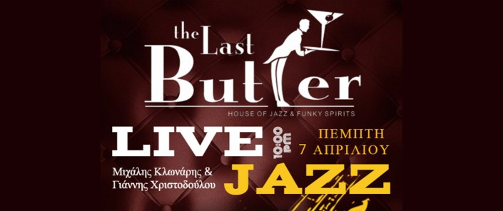 THE LAST BUTLER 7 Apr